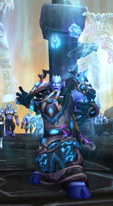 Image of Exarch Maladaar