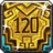 Inv level120.png
