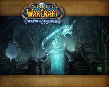 Ulduar loading screen.jpg