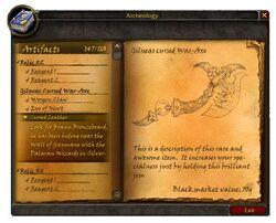 Archaeology-journal.jpg