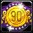 Achievement level 90.png