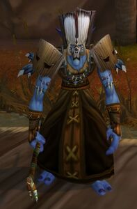 Image of Witch Doctor Umbu