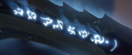 Afterlives - Runes of Frostmourne.png