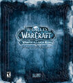 Wrath of the Lich King Collector's Edition Box.jpg