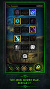 WoW Legion Companion4.jpg