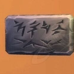 Sand-Covered Hieroglyphs
