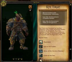 The Call for Allies (Kul Tiran).jpg