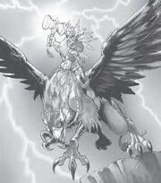 Windwarrior.JPG
