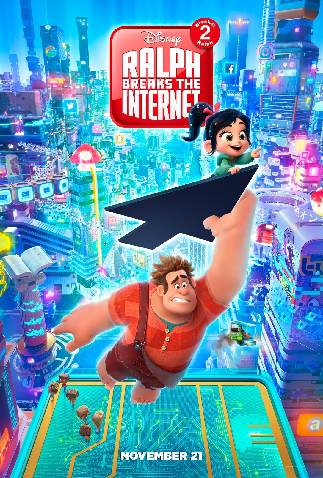 Ofihombre/Ralph Breaks the Internet it's a bad proposal