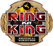 Ring Ka King.png
