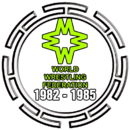 WWE Logo 1982