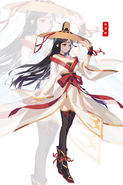 Ling Qingzhu Novel 04
