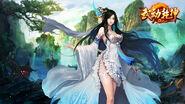 Ling Qingzhu 029
