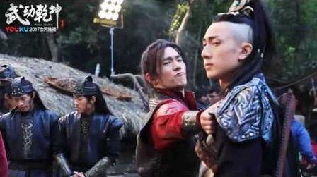 《武动乾坤》花絮首发 杨洋 张天爱领衔 2017优酷即将播出