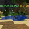 GatheringRod(Mob).png