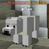 Blizotaur(Level110).png
