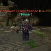 ForsakenLegionPikeman(Appearance1).png