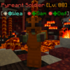 PyreantSoldier.png