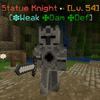 StatueKnight.png