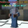 DeadIceCutter.png