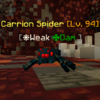 CarrionSpider.png