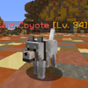 WildCoyote.png