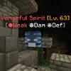 VengefulSpirit.png