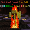 SpiritofMakai.png