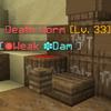 DeathWorm.png