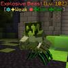 ExplosiveBeast.png