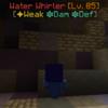 WaterWhirler.png