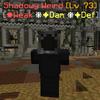 ShadowyWeird.png