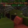 CarnivorousPlant.png