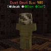 DustDevil(CSST).png