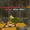 CrystallineWatcher(Yellow).png