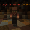 ForgottenThrall.png