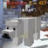 Blizotaur(Level42).png
