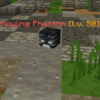 HowlingPhantom.png
