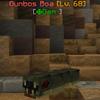 QunbosBoa.png