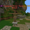 PossessedArmorStand.png