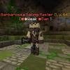 BarbarossaSailingMaster.png