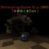 RetaliatingGazer(Appearance1).png