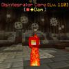 DisintegratorCore(LegendaryIsland).png