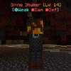 SpineShaker.png