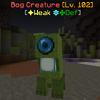 BogCreature.png