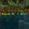 BigTadpole.png