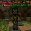 GuardianSpirit.png