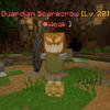GuardianScarecrow.png