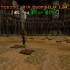 RobobEarthSword.png