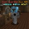 DoorGuardian.png
